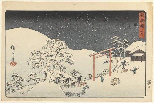 Brooklyn_Museum_-_Seki_No._48_from_Reisho_Tokaido_-_Utagawa_Hiroshige_(Ando)